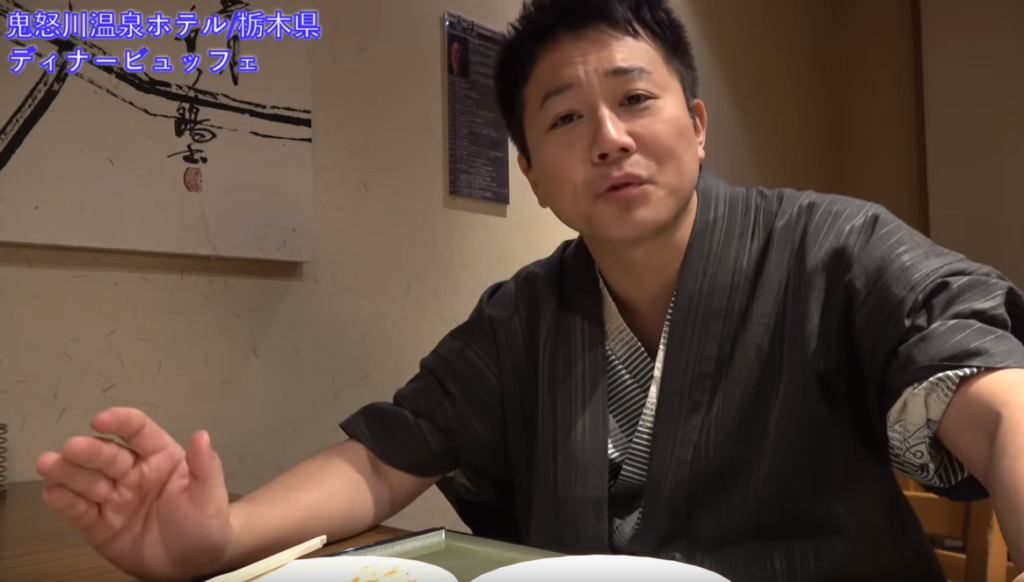関東の奥座敷とも呼ばれる【鬼怒川温泉ホテル】で大浴場から食事まで堪能