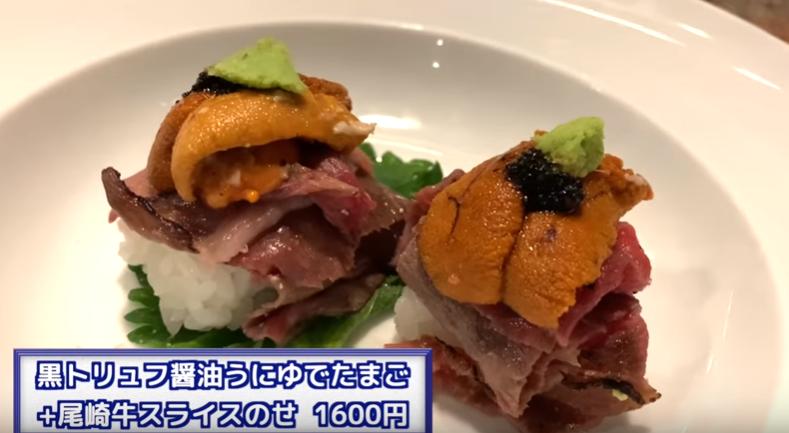 【肉は尾崎牛/麺は浅草開花楼】和食屋なのに肉料理とラーメンが旨すぎて思わず謝罪してしまった!