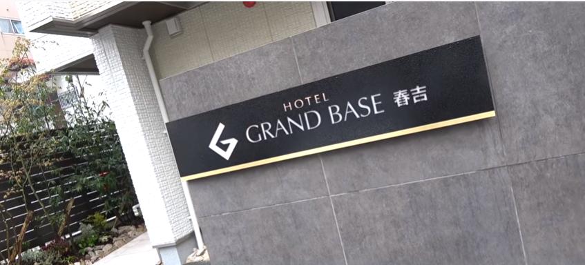 家電充実!連泊におすすめ!暗証番号で泊まる超最先端なホテルが高コスパだった!