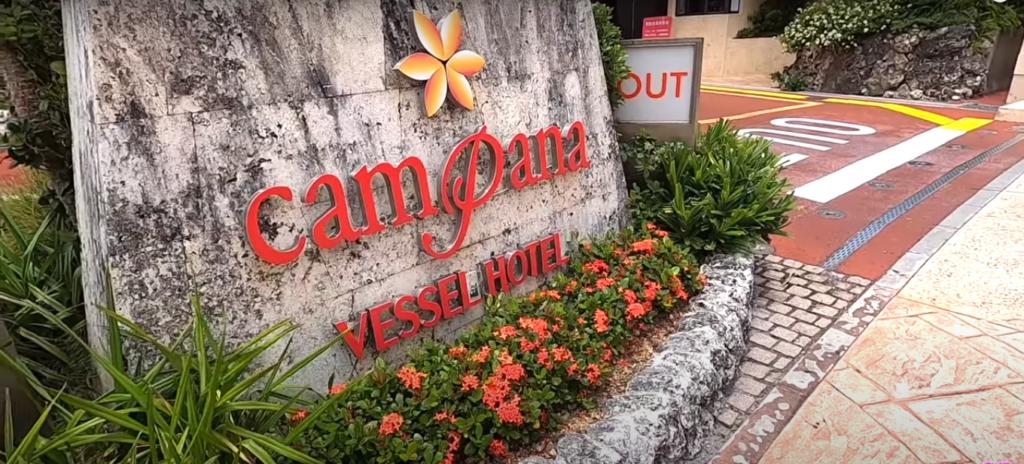 プールや大浴場、沖縄料理満載の朝食ビュッフェまで!オーシャンビューのリゾートホテルが最高だった!【ベッセルホテルカンパーナ沖縄】