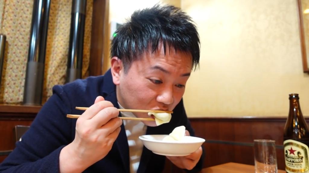 名物餃子に特製水餃子と本場の点心師が作る料理が旨かった!!【チャイナダイニング千馬】