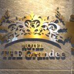 心斎橋にある高級ホテル!!緑溢れる癒し部屋が凄すぎた【HOTEL THE Grandee】