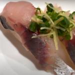 関東初上陸!藤沢にある回転寿司が驚愕の旨さだった【若竹丸 藤沢店】