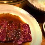 ねぎタン塩発祥のお店⁉歴史ある焼肉屋さんを堪能してきた!【青山まんぷく】